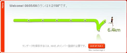 my_run.jpg